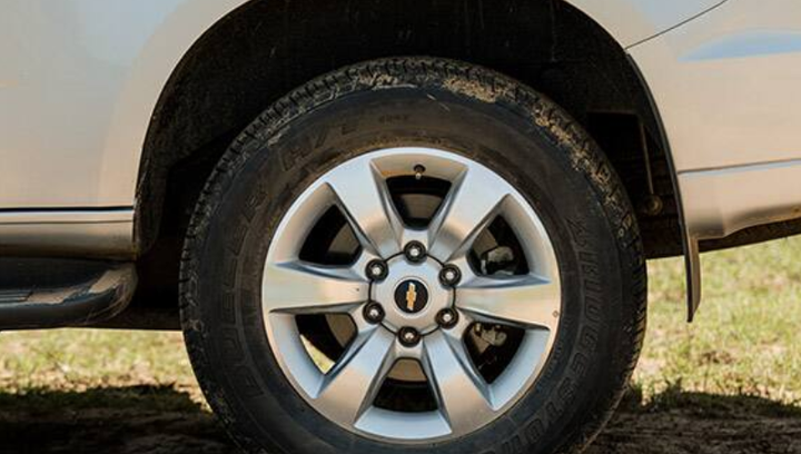 Chevrolet Trailblazer - exterior