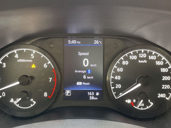Nissan Altima-ODOMETER VIEW